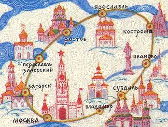 Золотое кольцо россии — семейство
